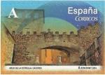 Stamps Europe - Spain -  ARCOS Y PUERTAS MONUMENTALES. ARCO DE LA ESTRELLA. CÁCERES. EDIFIL 4840