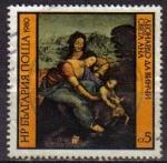 Sellos de Europa - Bulgaria -  BULGARIA 1980 Scott 2718 Sello Pintura Leonardo da Vinci Santa Ana usado Yvert2581 Michel 2935