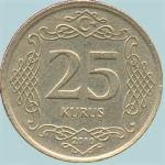 monedas del Mundo : Asia : Turquía :  25 kurus