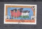 Sellos de Asia - Israel -  Bandera de la Autoridad Palestina