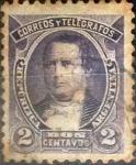 Sellos del Mundo : America : Argentina : Intercambio daxc 0,50 usd 2 centavos 1890