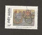 Stamps Vietnam -  Pinturas infantiles