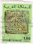 Sellos de Africa - Marruecos -  Alfabeto