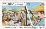 Stamps Cuba -  XXV Aniv primer congreso campesino en armas