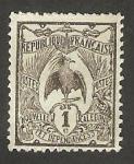 Stamps : Oceania : New_Caledonia :  88 - Kagu