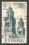 Stamps Spain -  Catedral de Morelia, Méjico