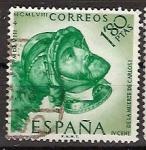 Sellos de Europa - España -  ESPAÑA SEGUNDO CENTENARIO USD Nº 1229 (0) 1,8P ESMERALDA CARLOS V