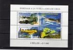 Stamps Chile -  homenaje fuerza aerea
