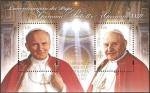 Stamps Vatican City -  Canonización de los Papas, Juan Pablo II y Juan XXXIII