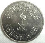 monedas del Mundo : Asia : Arabia_Saudita :  1980 (Anverso)