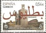 Sellos de Europa - España -  MILENIO  DEL  REINO  DE  BADAJOZ