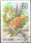 Sellos de Asia - Japón -  Scott#Z119 Intercambio 0,75 usd 62 yenes 1992