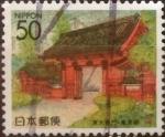 Stamps : Asia : Japan :  Scott#Z163 Intercambio 0,50 usd 50 yenes 1995