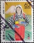Sellos del Mundo : Asia : Japón : Scott#Z73 Intercambio 0,70 usd 62 yenes 1990