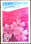 Sellos de Asia - Japón -  Scott#Z233 Intercambio 0,75 usd 80 yenes 1997