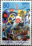 Stamps Japan -  Scott#Z311 Intercambio 0,75 usd 80 yenes 1999