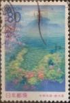 Sellos de Asia - Japón -  Intercambio 0,75 usd 80 yenes 1999