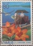Stamps : Asia : Japan :  Intercambio 1,10 usd 80 yenes 2004