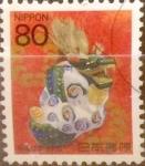Sellos de Asia - Japón -  Intercambio 0,40 usd 80 yenes 2000