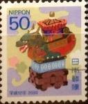 Sellos de Asia - Japón -  Intercambio cxrf 0,35 usd 50 yenes 2000