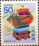 Sellos de Asia - Japón -  Intercambio 0,35 usd 50 yenes 2000
