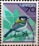 Stamps : Asia : Japan :  Intercambio 0,90 usd 70 yenes 1995