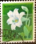 Sellos de Asia - Japón -  Intercambio 0,20 usd 20 yenes 1980