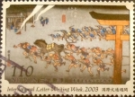 Stamps : Asia : Japan :  Intercambio 1,40 usd 110 yenes 2003