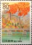 Stamps Japan -  Intercambio 0,75 usd 80 yenes 2000