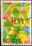 Sellos de Asia - Japón -  Intercambio cxrf 0,40 usd 80 yenes 2001