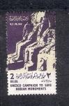 Sellos de Africa - Egipto -  Campaña de la UNESCO para salvar los monumentos de Nubia