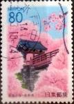 Sellos de Asia - Japón -  Intercambio 0,75 usd 80 yenes 2000