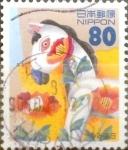 Sellos de Asia - Japón -  Intercambio 0,40 usd 80 yenes 1996