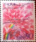 Sellos de Asia - Japón -  Intercambio 0,40 usd 80 yenes 1995