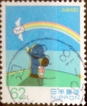 Stamps : Asia : Japan :  Intercambio 0,35 usd 62 yenes 1993