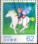 Sellos de Asia - Japón -  Intercambio 0,35 usd 62 yenes 1990