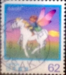 Stamps : Asia : Japan :  Intercambio 0,35 usd 62 yenes 1991