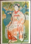 Stamps : Asia : Japan :  Intercambio 0,20 usd 15 yenes 1968