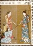 Sellos del Mundo : Asia : Japón : Intercambio 0,20 usd 20 yenes 1975