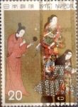 Stamps : Asia : Japan :  Intercambio 0,20 usd 20 yenes 1975