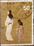 Stamps : Asia : Japan :  Intercambio 0,20 usd 50 yenes 1976