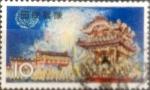 Sellos de Asia - Japón -  Intercambio 0,20 usd 10 yenes 1965