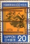 Sellos de Asia - Japón -  Intercambio jxi 0,20 usd 20 yenes 1974