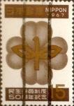 Sellos de Asia - Japón -  Intercambio 0,20 usd 15 yenes 1967