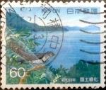 Sellos de Asia - Japón -  Intercambio 0,35 usd 60 yenes 1988