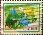 Sellos de Asia - Japón -  Intercambio 0,30 usd 60 yenes 1984