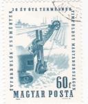 Stamps Hungary -  Máquina excavadora