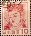Sellos de Asia - Japón -  Intercambio 0,20 usd 10 yenes 1953