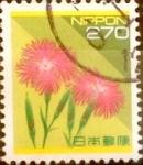 Sellos de Asia - Japón -  Intercambio 2,25 usd 270 yenes 1994