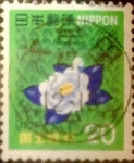 Stamps : Asia : Japan :  Intercambio 0,20 usd 20 yenes 1972